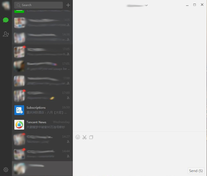 WeChat PC Version - Home Page