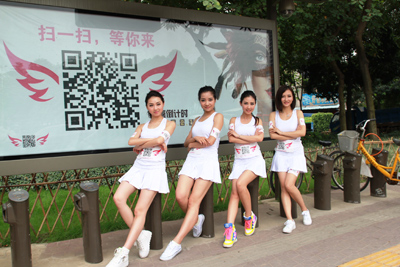 QR Codes China (2)