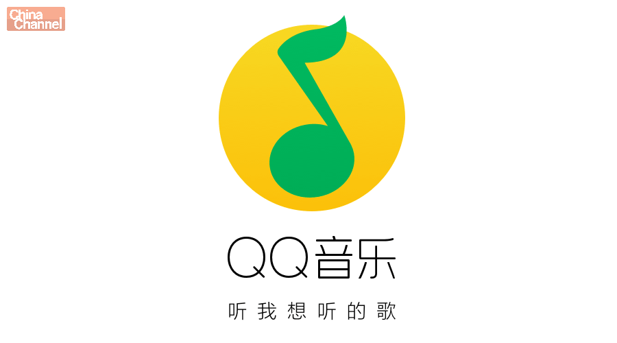 Qq 2010 download chinese music
