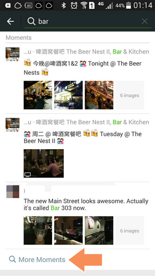 Search-WeChat