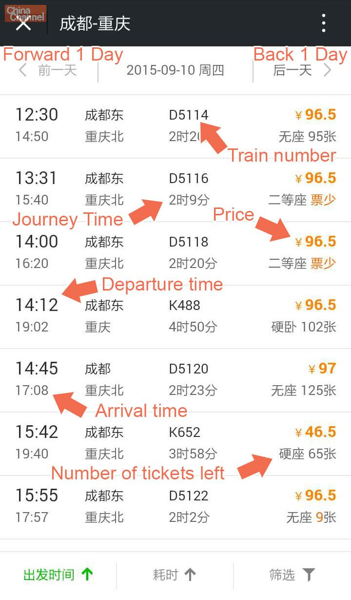 WeChat-Train-Tickets