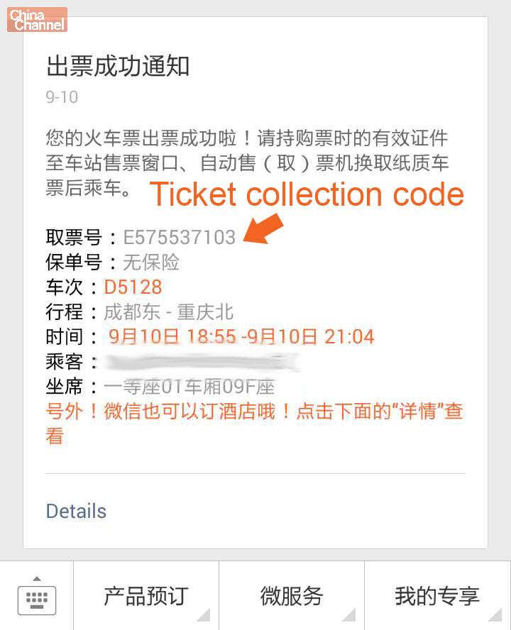 ticketcollectioncode