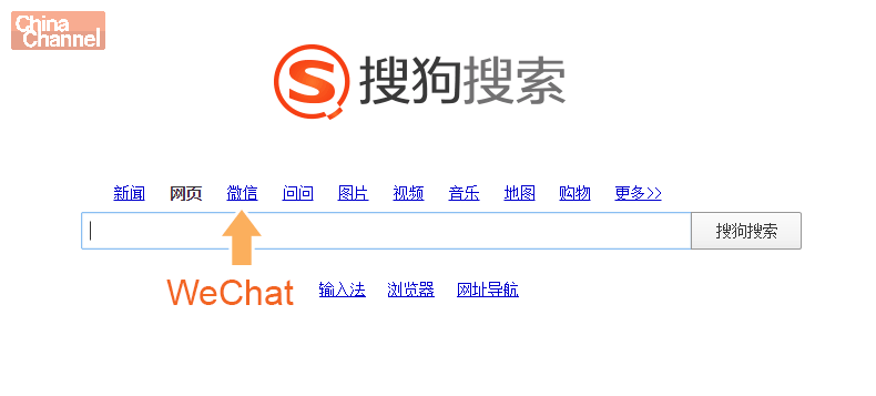 wechat-search