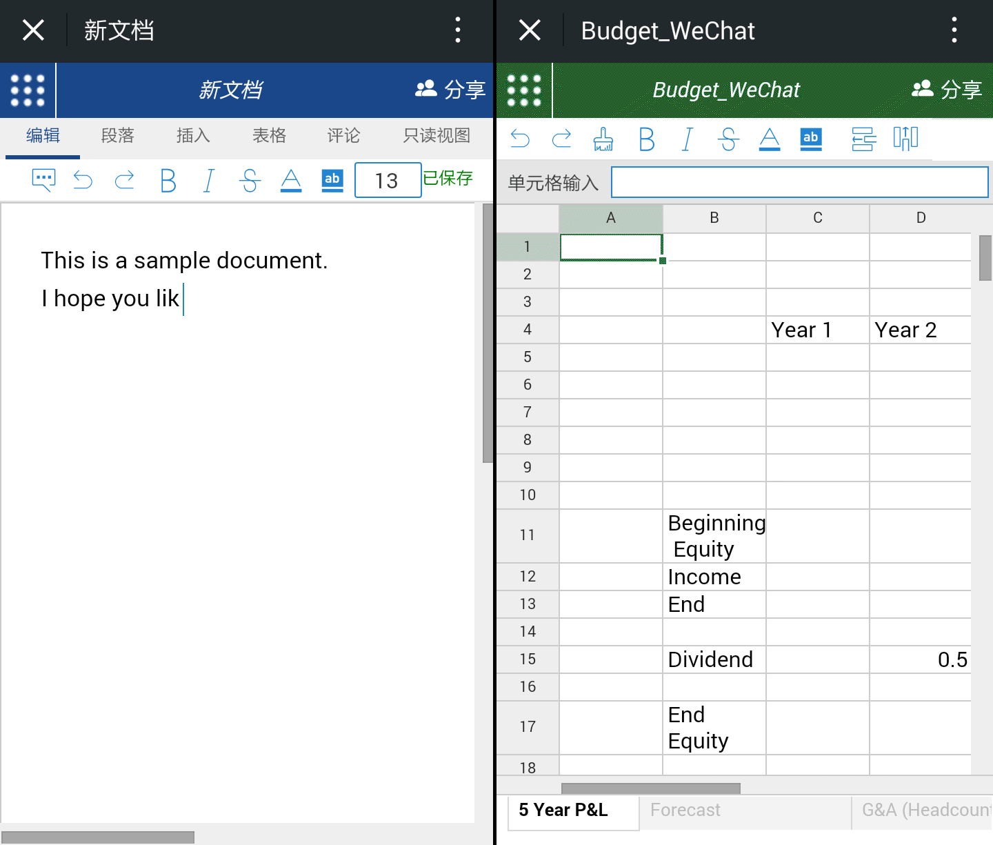 Create Word & Excel Files Directly in a WeChat Chat Thread ...
