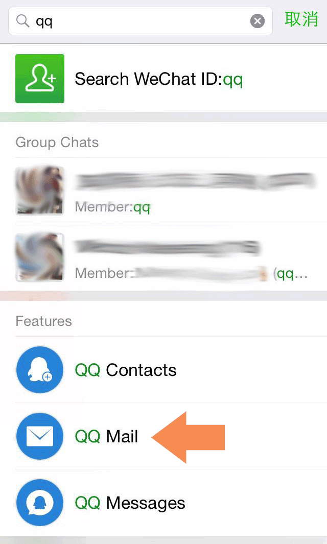 Wechat Email Service How To Set It Up China Channel