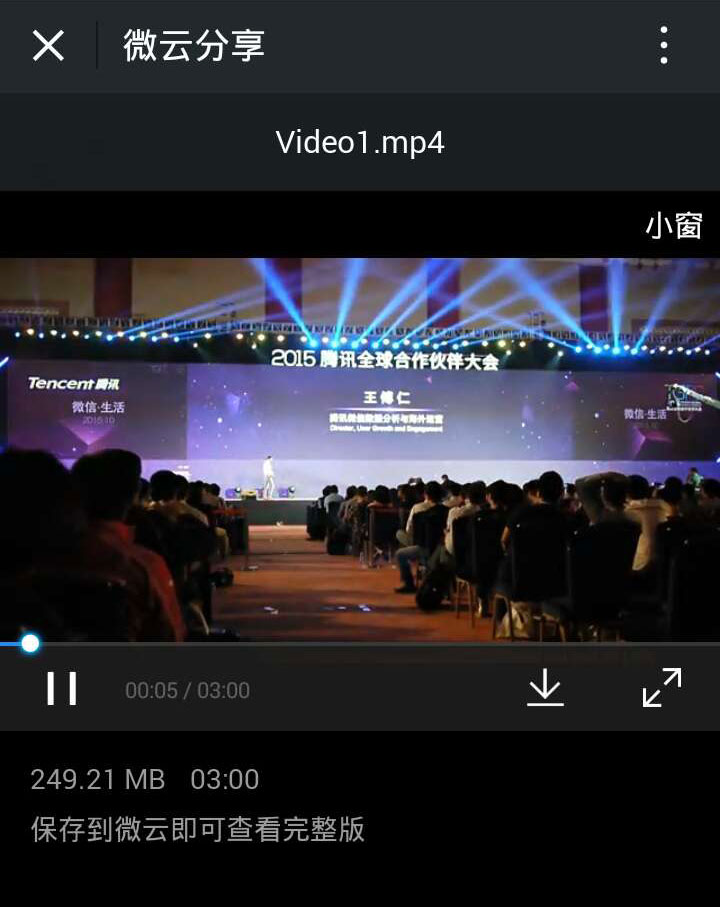 How to Send Large Files Over 25MB On WeChat - China Channel