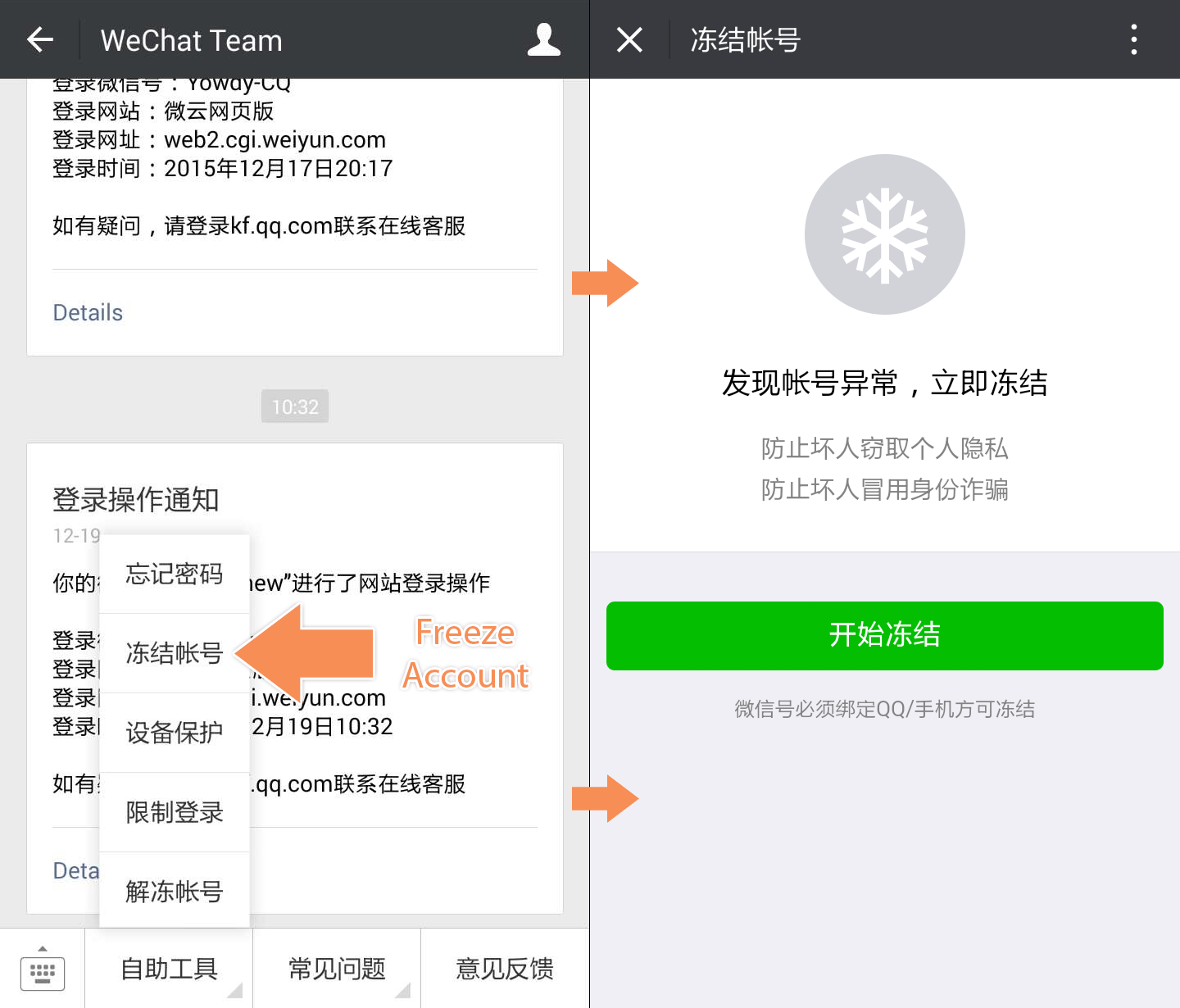How Safe is WeChat Pay? - China Channel