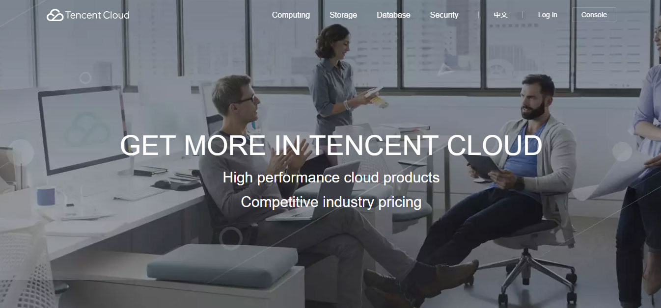 Tencent Cloud Website
