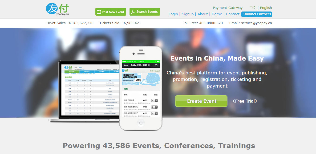 YooPay China Events Platform
