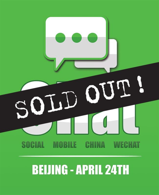 CHat Sold Out