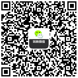 Play WeChat