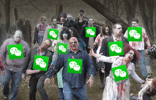WeChat zombies