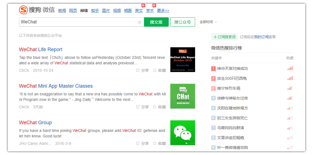 Text formatting wechat Transfer and