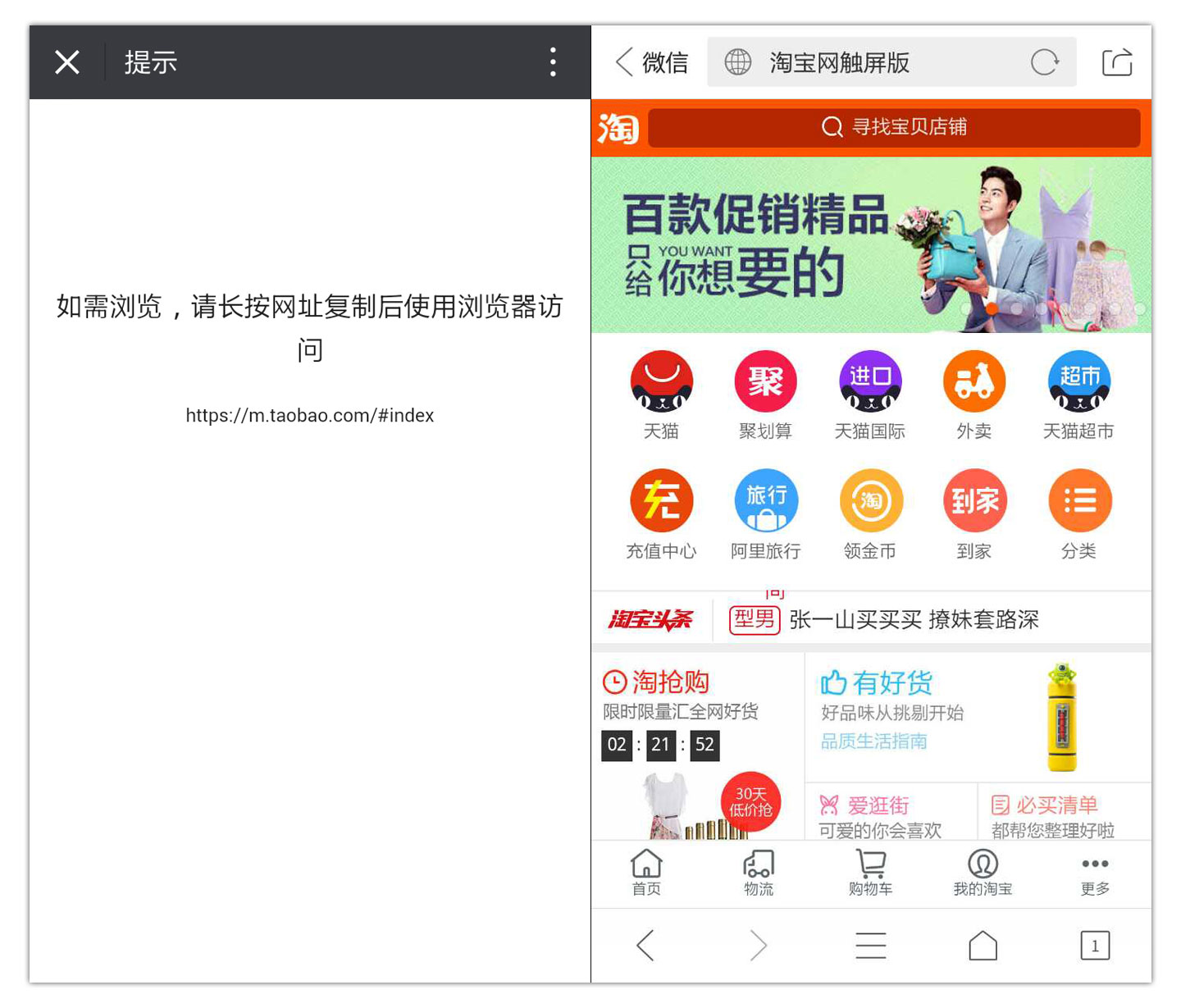 WeChat Moments Search: Search Your Friend's Moments - China Channel