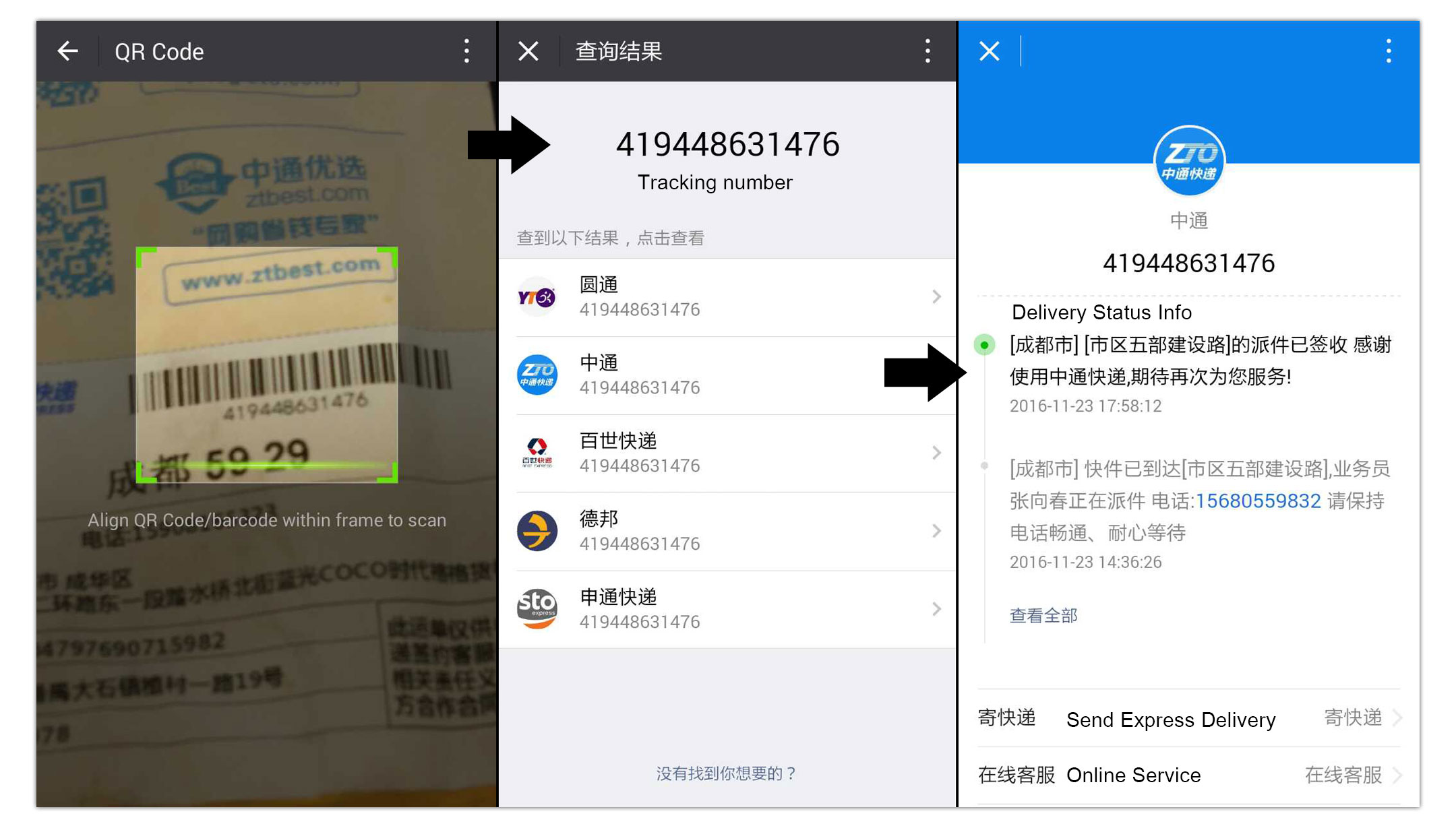 WeChat Barcode Scanning Features - China Channel