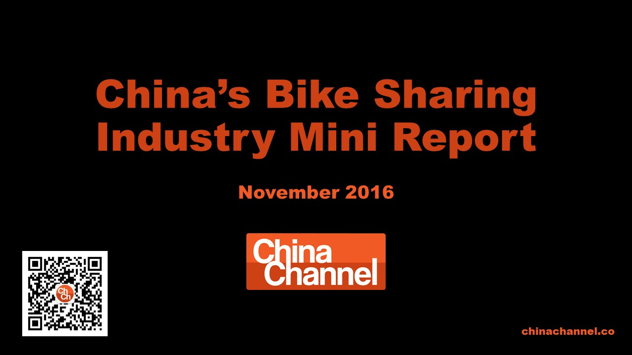 China's Bike Sharing Industry Mini Report November 2016