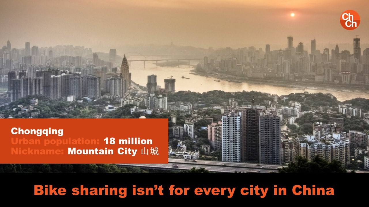 Bike sharing isn't for every city in China Chongqing Urban population: 18 million Nickname: Mountain City 山城