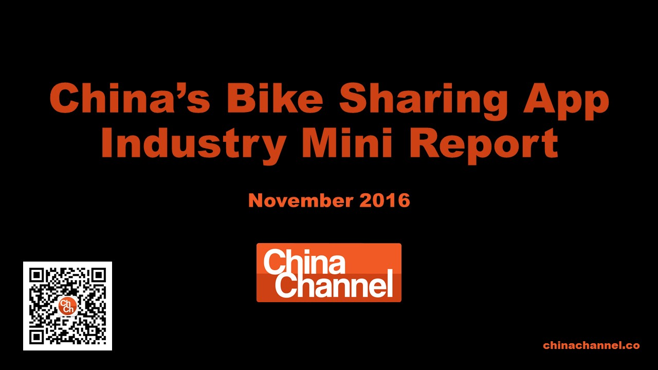 Mobike Ofo China Bike Sharing
