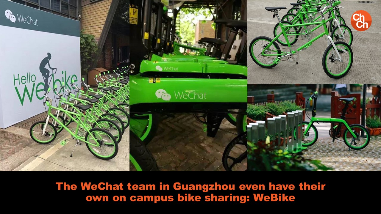 The WeChat team in Guangzhou even have their own on campus bike sharing: WeBike