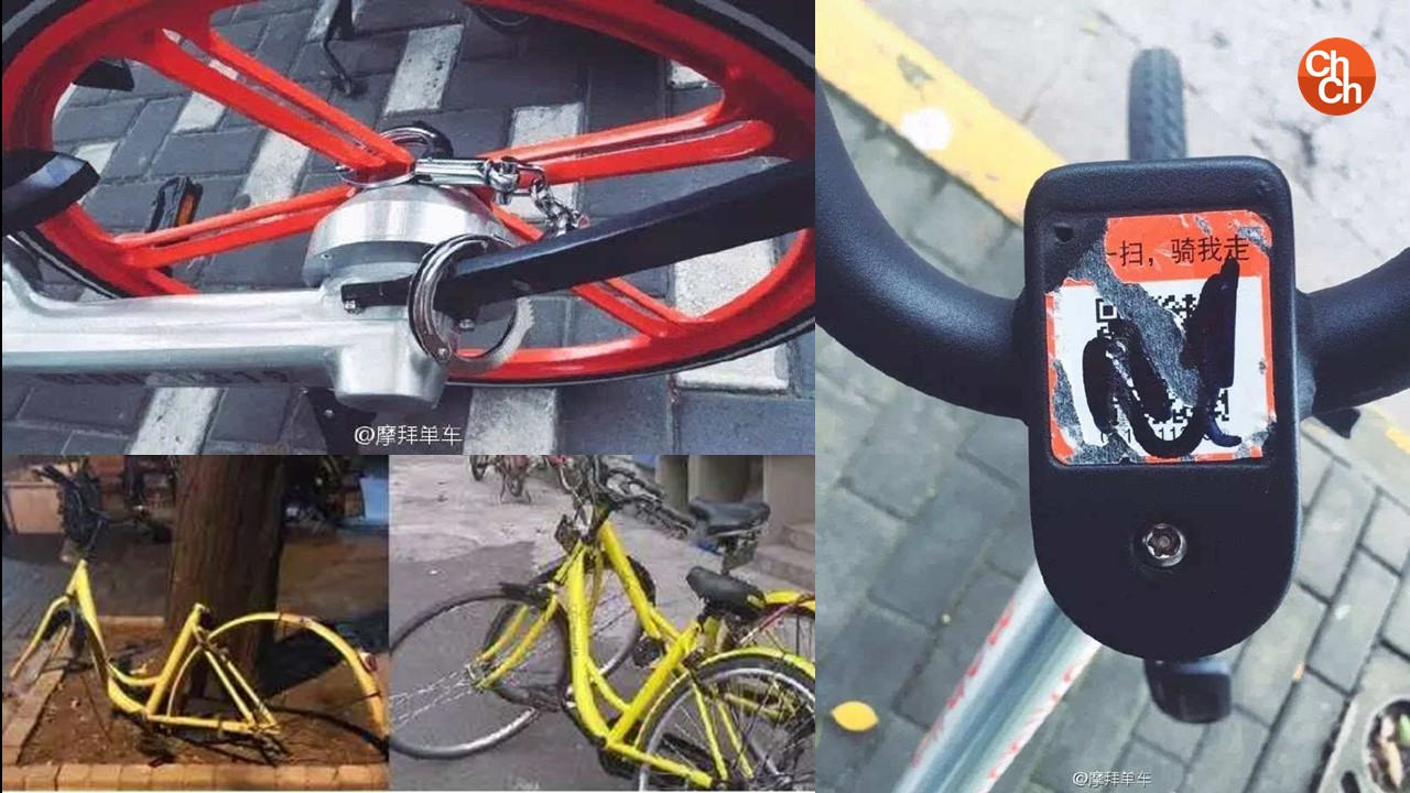Broken Mobikes and Ofo bikes
