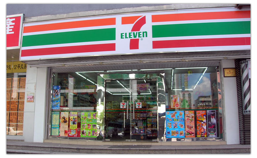 7Eleven Store In China