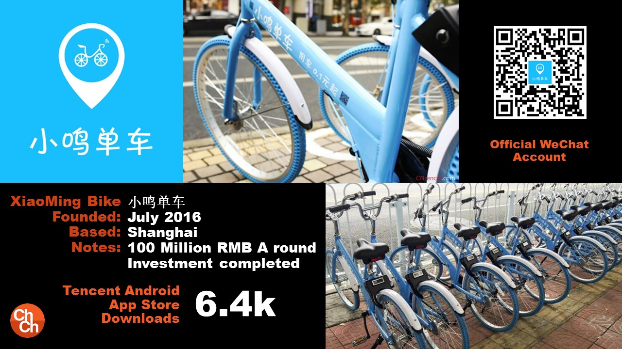XiaoMing Bike 小鸣单车 July 2016 Shanghai 100 Million RMB A round Investment completed Tencent Android App Store Downloads 6.4k