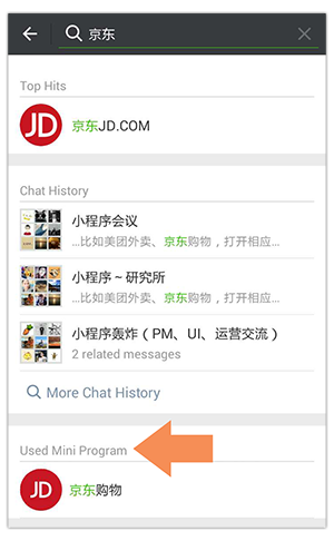 WeChat Mini Programs JD