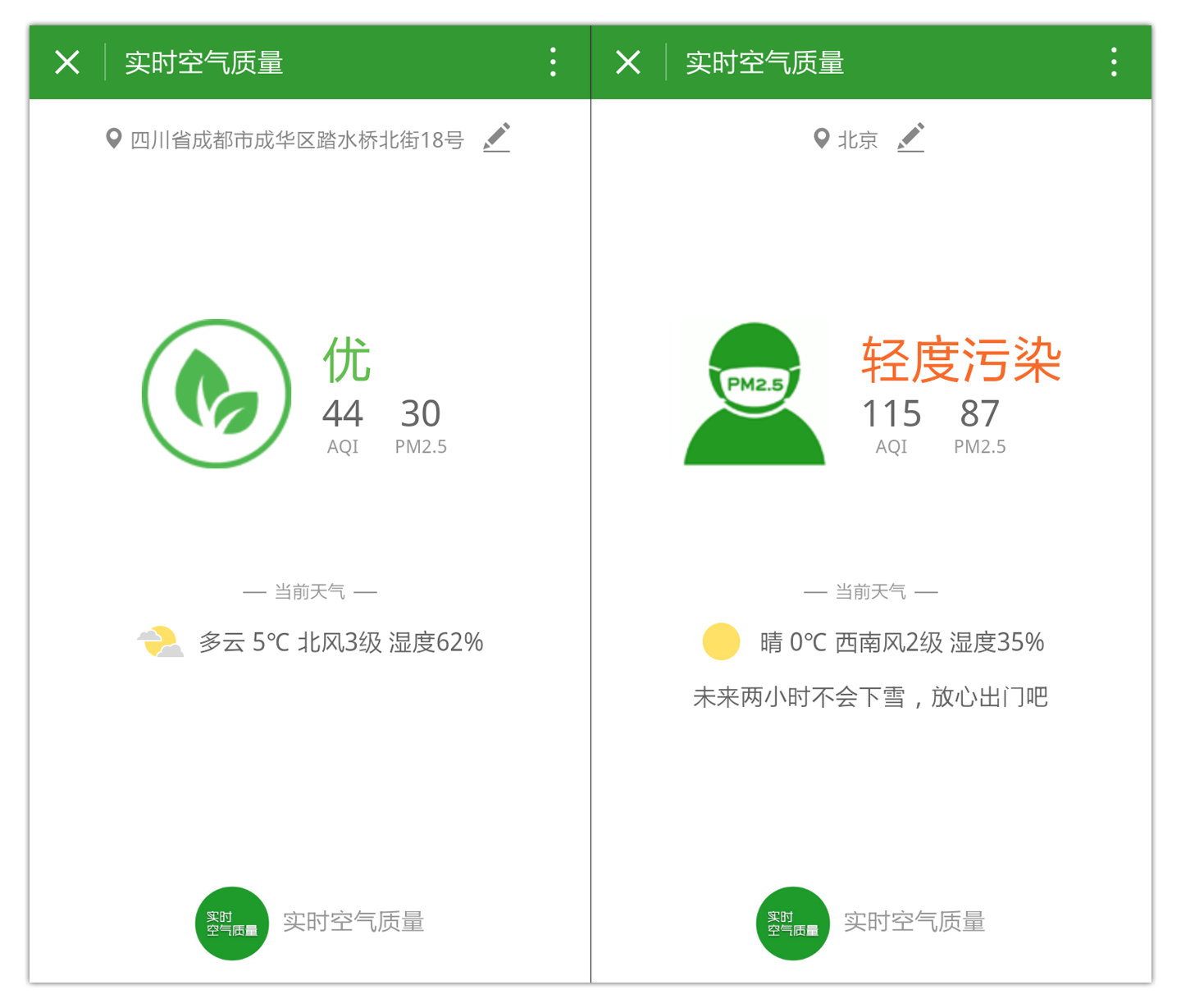 WeChat Mini Program Air Pollution PM2.5