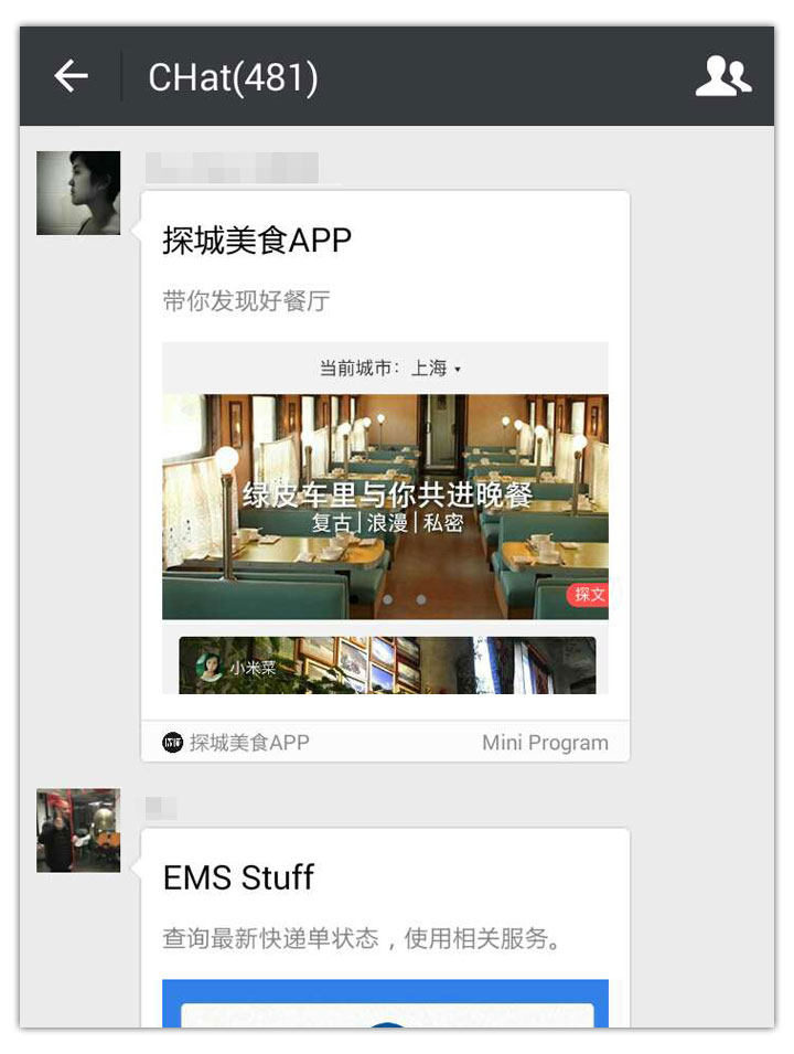 WeChat Mini Programs Sharing