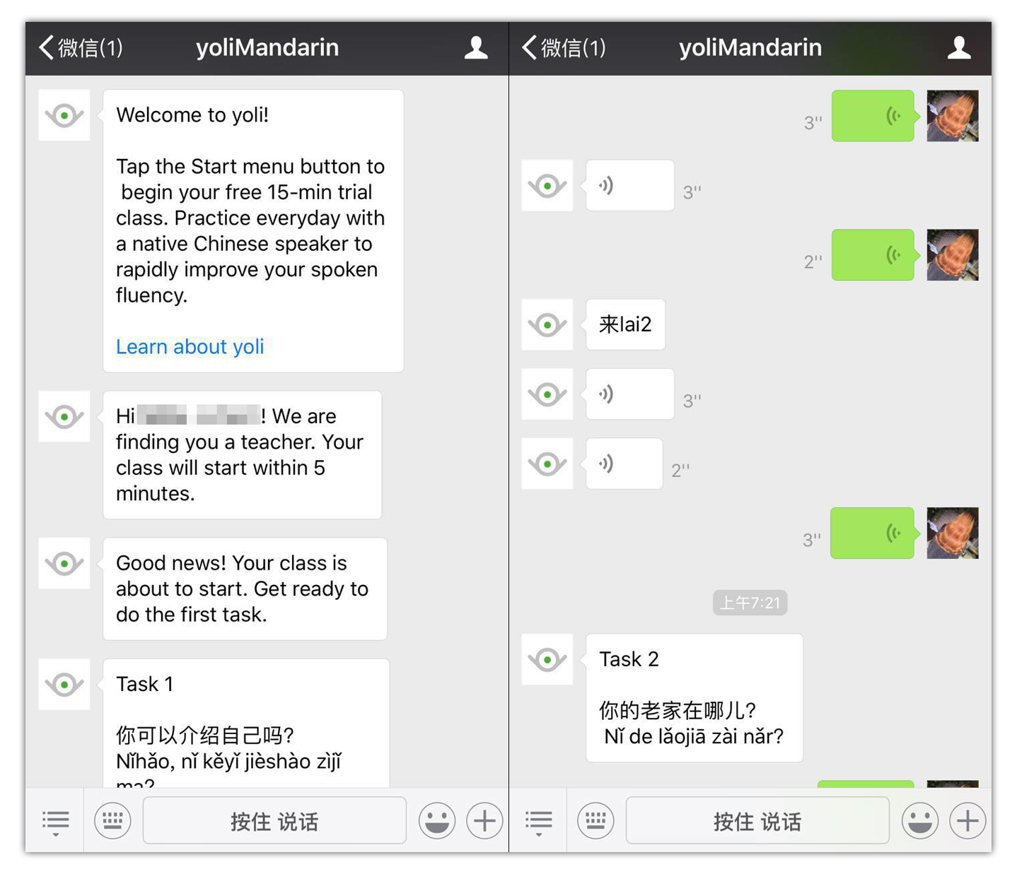 yoli Chinese lesson WeChat