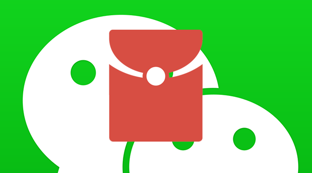 WeChat Updates to Search & Lucky Money