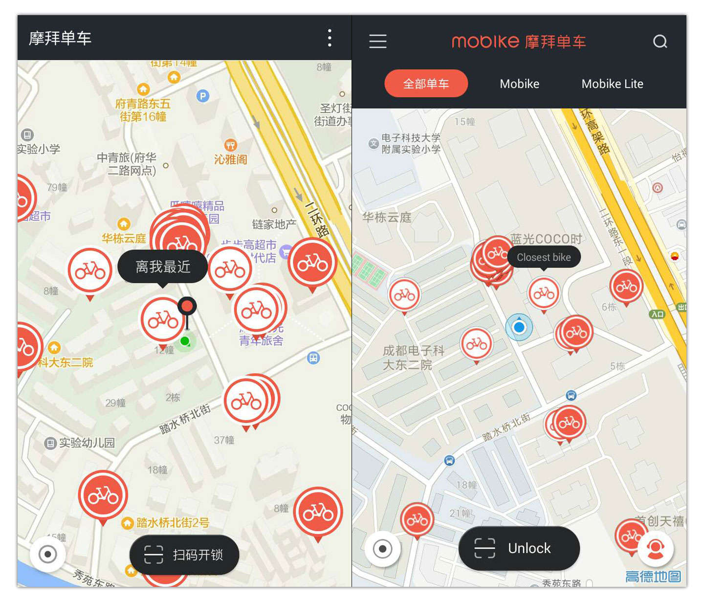WeChat Mini Programs Mobike