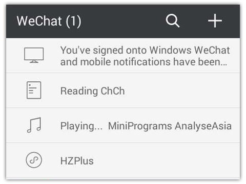 Notification Pinning WeChat Timeline