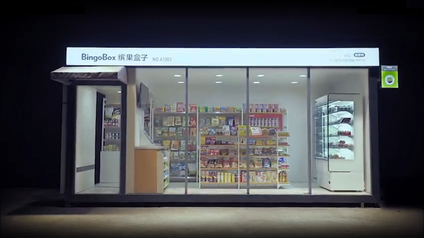Amazon Go China WeChat Store