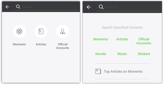 Search Feature On WeChat