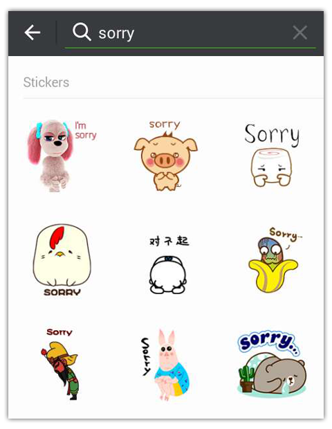 Stickers Search Results WeChat