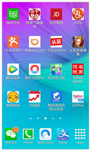 WeChat Mini Programs Icons