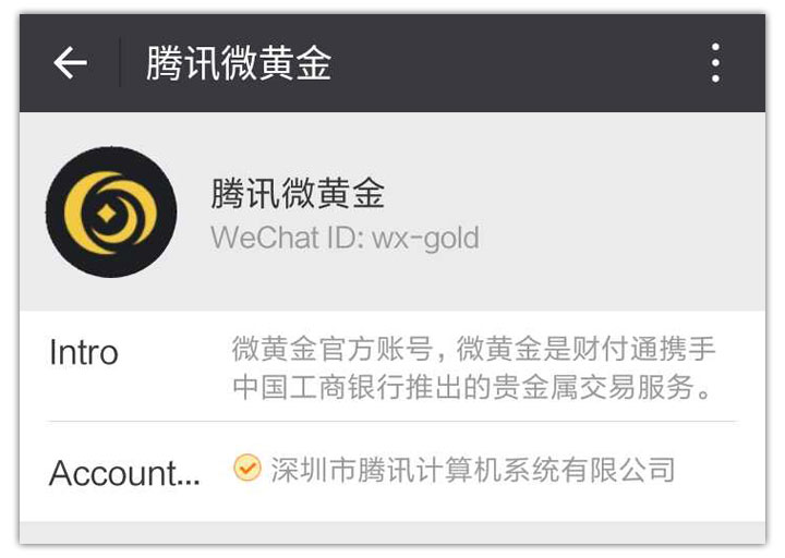 WeGold Account