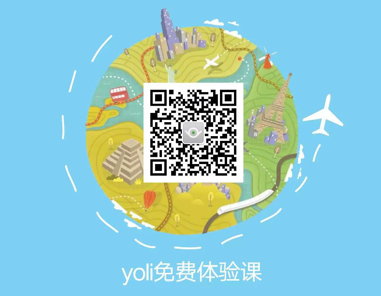 yoli learn English WeChat