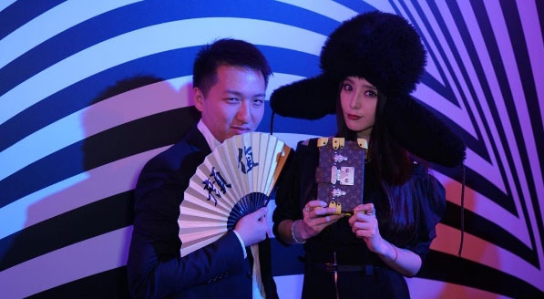 Mr Bags With Fan BingBing