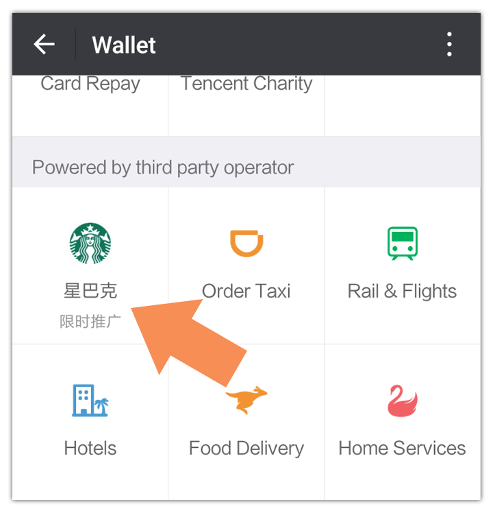 Gift Card Feature WeChat Wallet