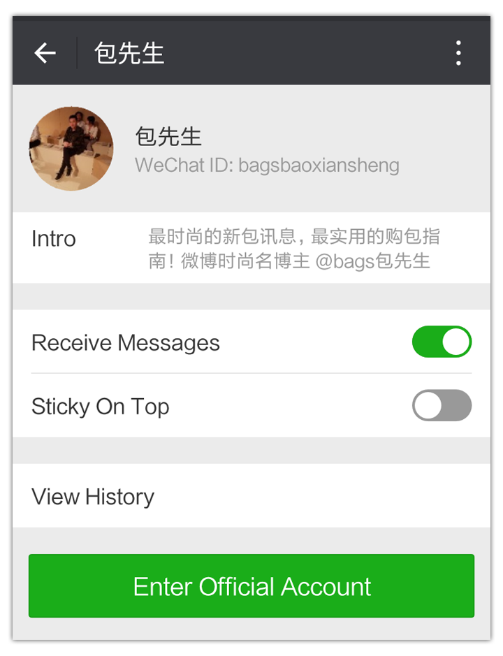 Mr. Bags WeChat Account