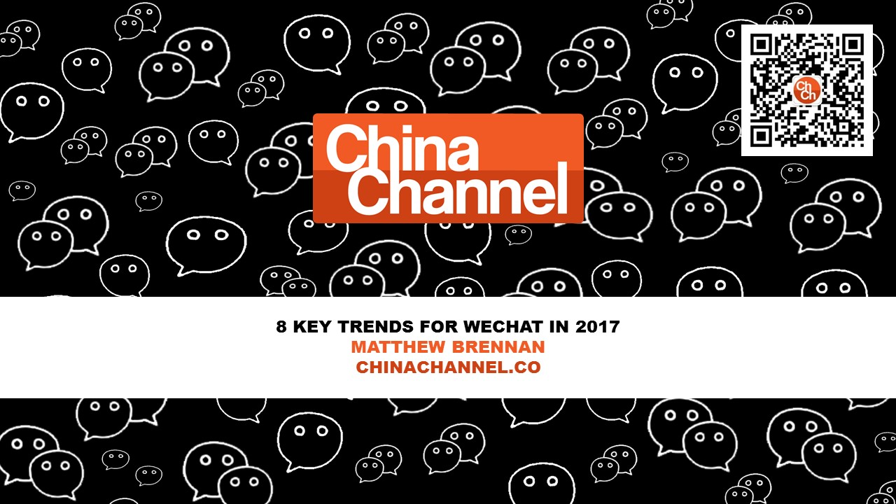 WeChat Key Trends Report 2017
