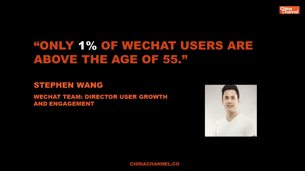 Stephen Wang WeChat Quote