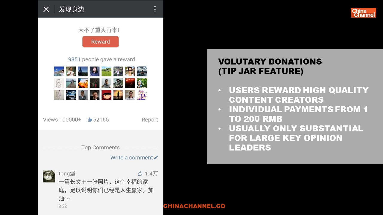 VOLUTARY DONATIONS (TIP JAR FEATURE)