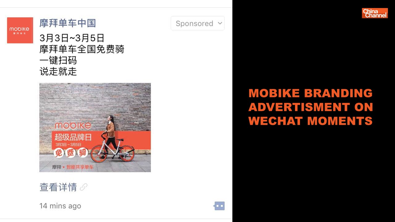 Mobike BRANDING ADVERTISMENT ON wechat moments