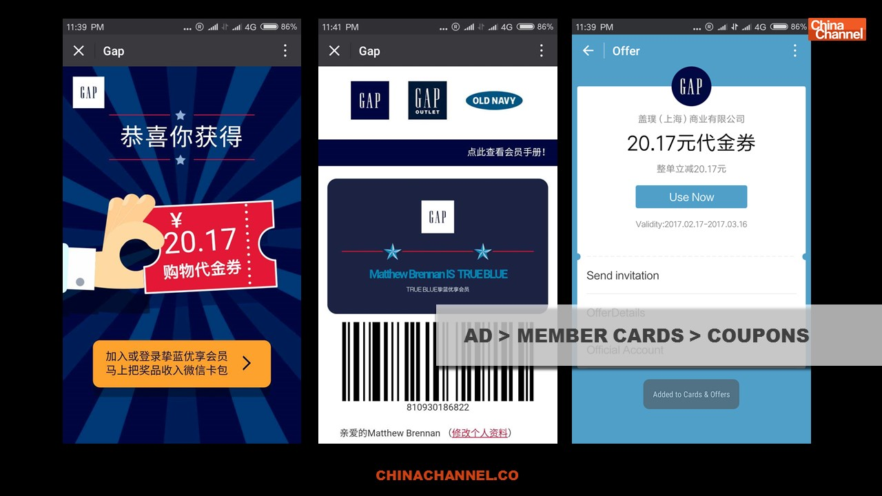 AD > MEMBER CARDS > COUPONS