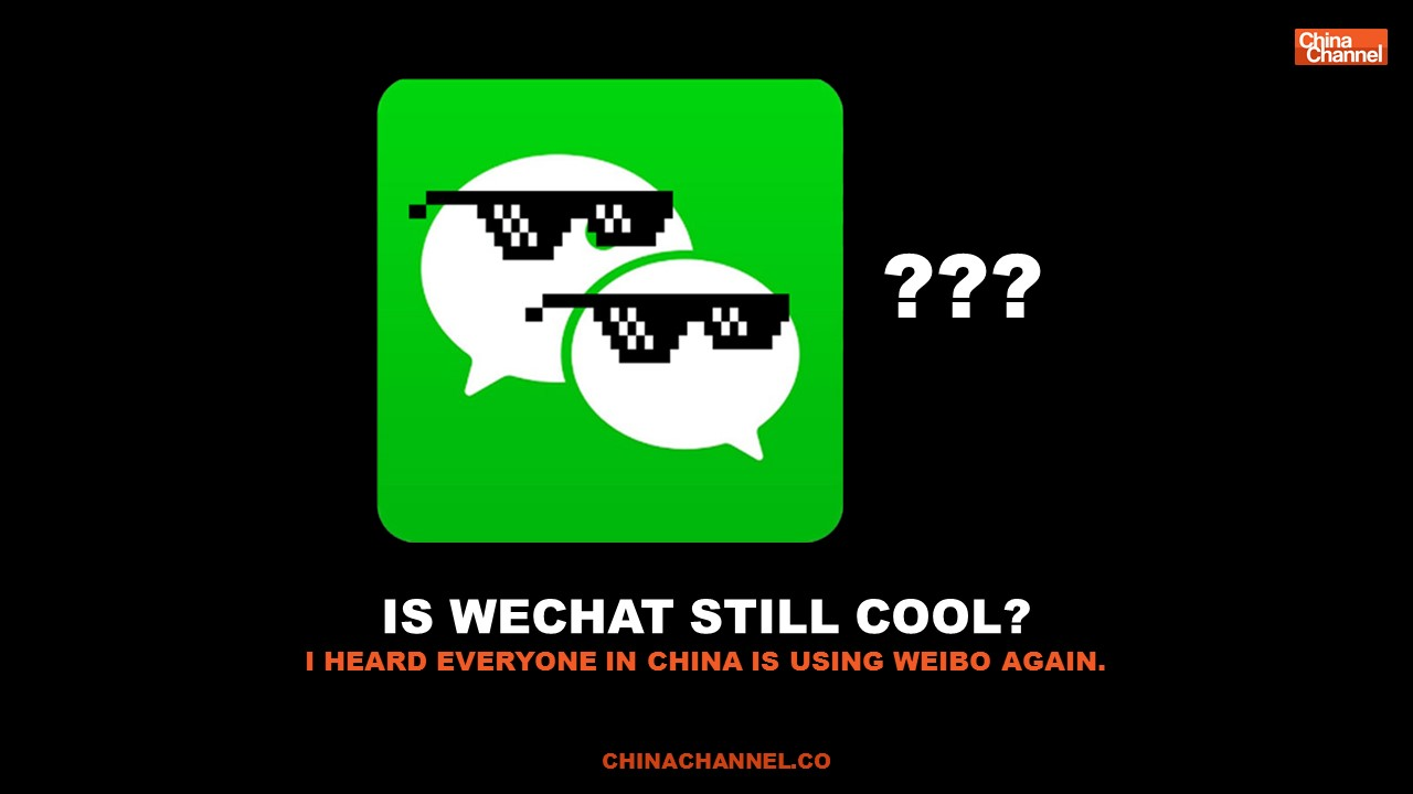 Is WeChat still cool?