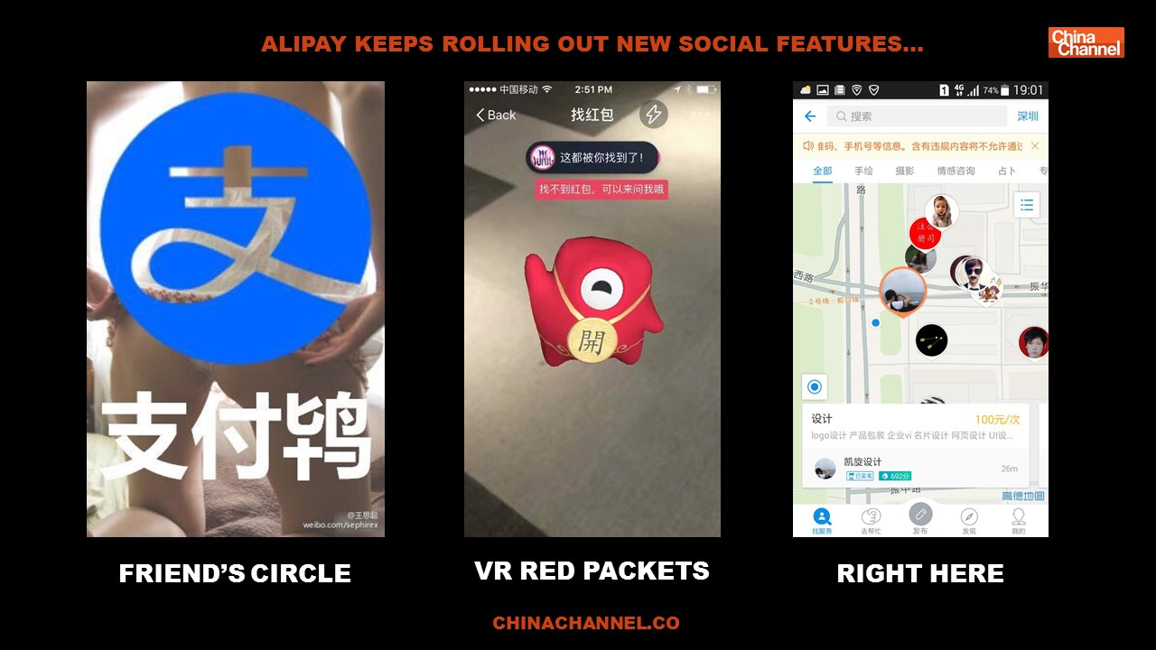 ALIPAY KEEPS ROLLING OUT NEW SOCIAL FEATURES…