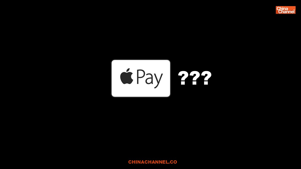 How about Apple Pay?